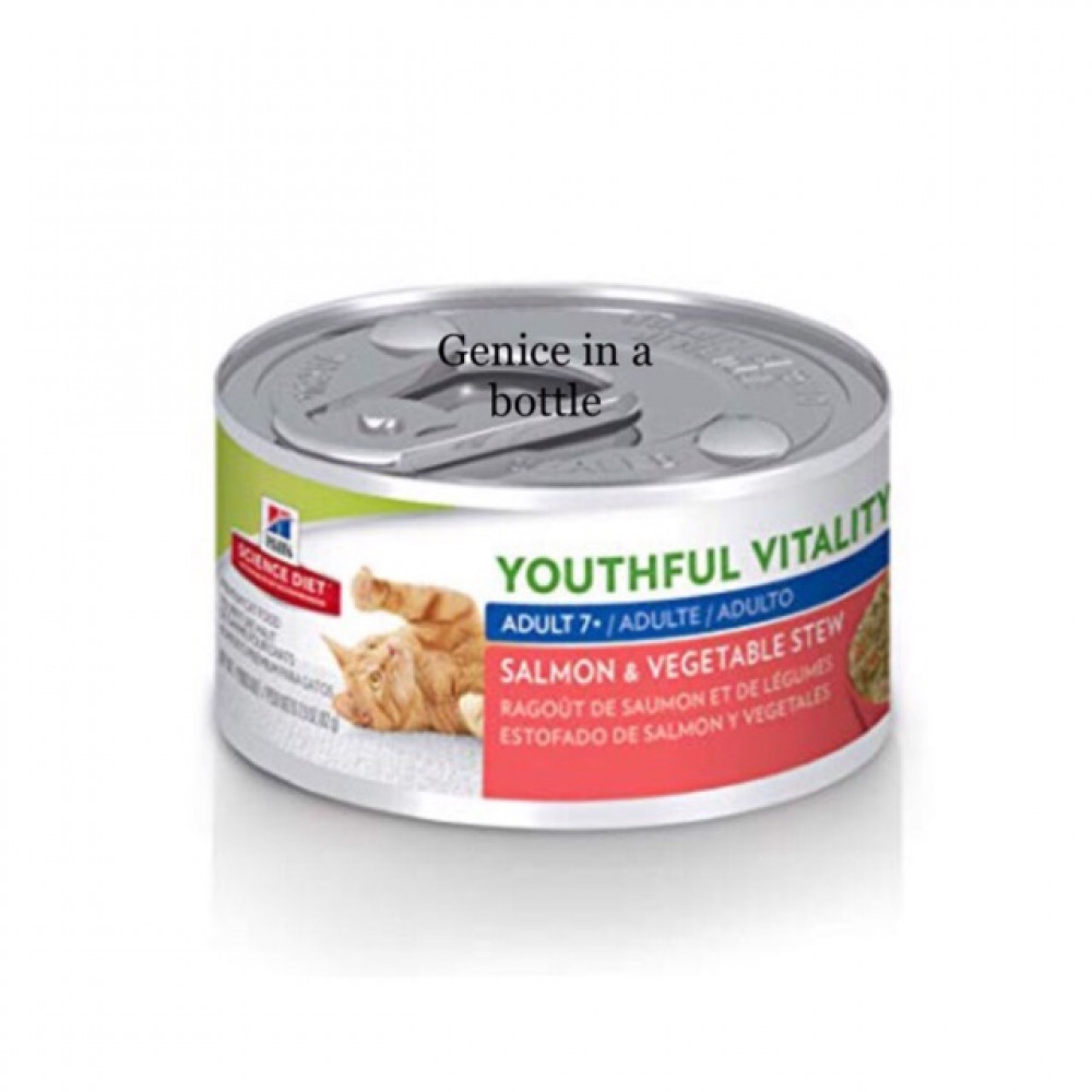 Hill's Science Diet Youthful Vitality Adult 7+ Cat Canned Food 82G X 12