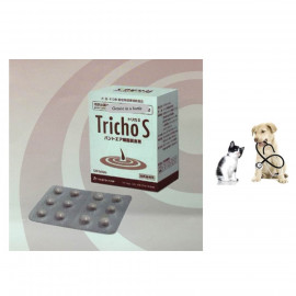 image of Tricho-S: Dietary Supplement For Small Animals / Promote Hair Growth 120 Tabs