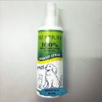 100% NATURAL Animal Wound Spray 200ML
