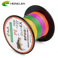 image of HENGJIA 300M PE 5 COLORS 4 STRANDS MULTIFILAMENT BRAIDED FISHING LINE ANGLING ACCESSORY (COLORMIX) 1