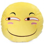 image of STUFFED CUTE FUNNY PLUSH DOLL TOY SOFT PILLOW BIRTHDAY CHRISTMAS GIFT (YELLOW) -