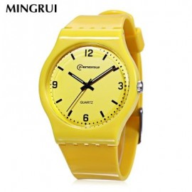 image of MINGRUI MR - 8822 KIDS QUARTZ WATCH 30M WATER RESISTANCE LUMINOUS POINTER WRISTWATCH (YELLOW) 0