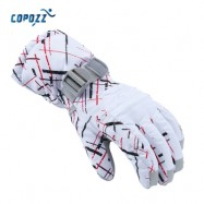 image of COPOZZ UNISEX SUPER WARM PROTECTION WATER RESISTANT SKI GLOVES FOR OUTDOOR ACTIVITY (WHITE) L