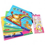 image of 4D MAGIC INTELLIGENT COLORING PAINTING PICTURE BOOKS EDUCATIONAL TOY (COLORMIX) -