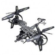 image of ATTOP 711 AVATAR REMOTE CONTROLLED AIRCRAFT (GRAY) 0