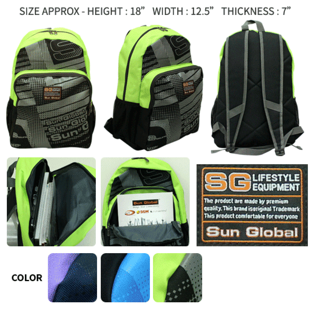 SGB01 SUN GLOBAL LAPTOP / SCHOOL / TRAVEL / CLIMBING BACKPACKS