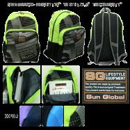 image of SGB01 SUN GLOBAL LAPTOP / SCHOOL / TRAVEL / CLIMBING BACKPACKS