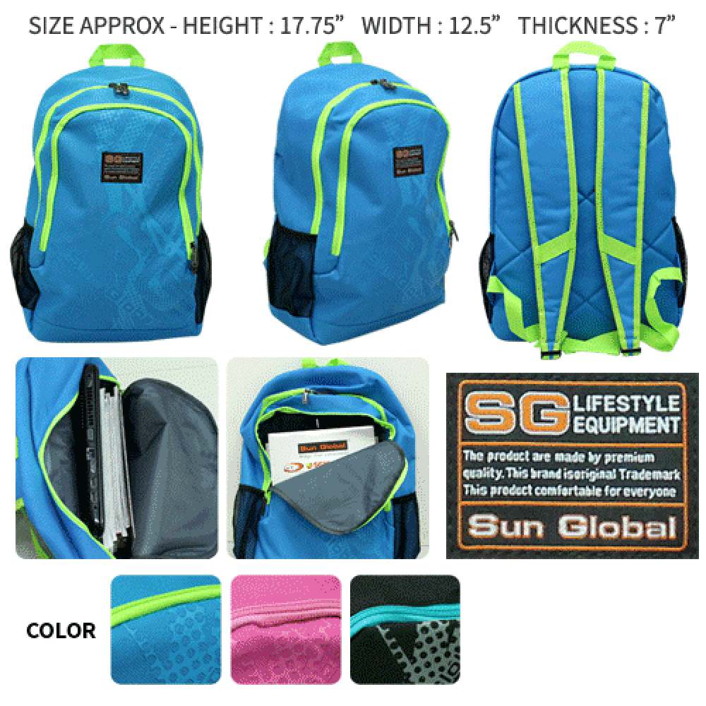 SGB02 SUN GLOBAL LAPTOP / SCHOOL / TRAVEL / CLIMBING BACKPACKS