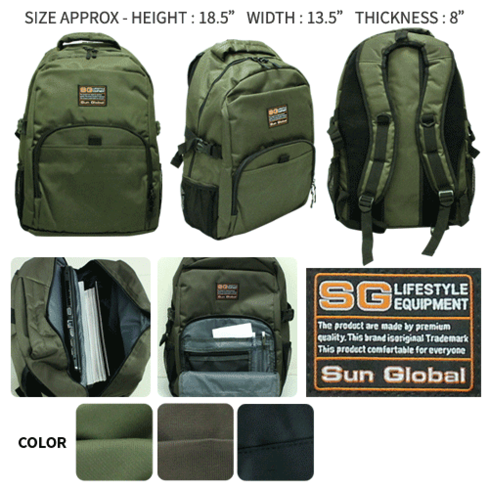 SGB03 SUN GLOBAL LAPTOP / SCHOOL / TRAVEL / CLIMBING BACKPACKS