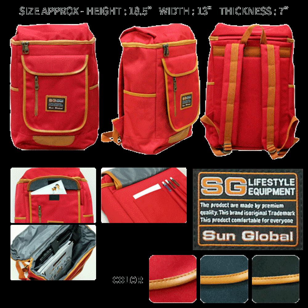 SGB05 SUN GLOBAL LAPTOP / SCHOOL / TRAVEL / CLIMBING BACKPACKS