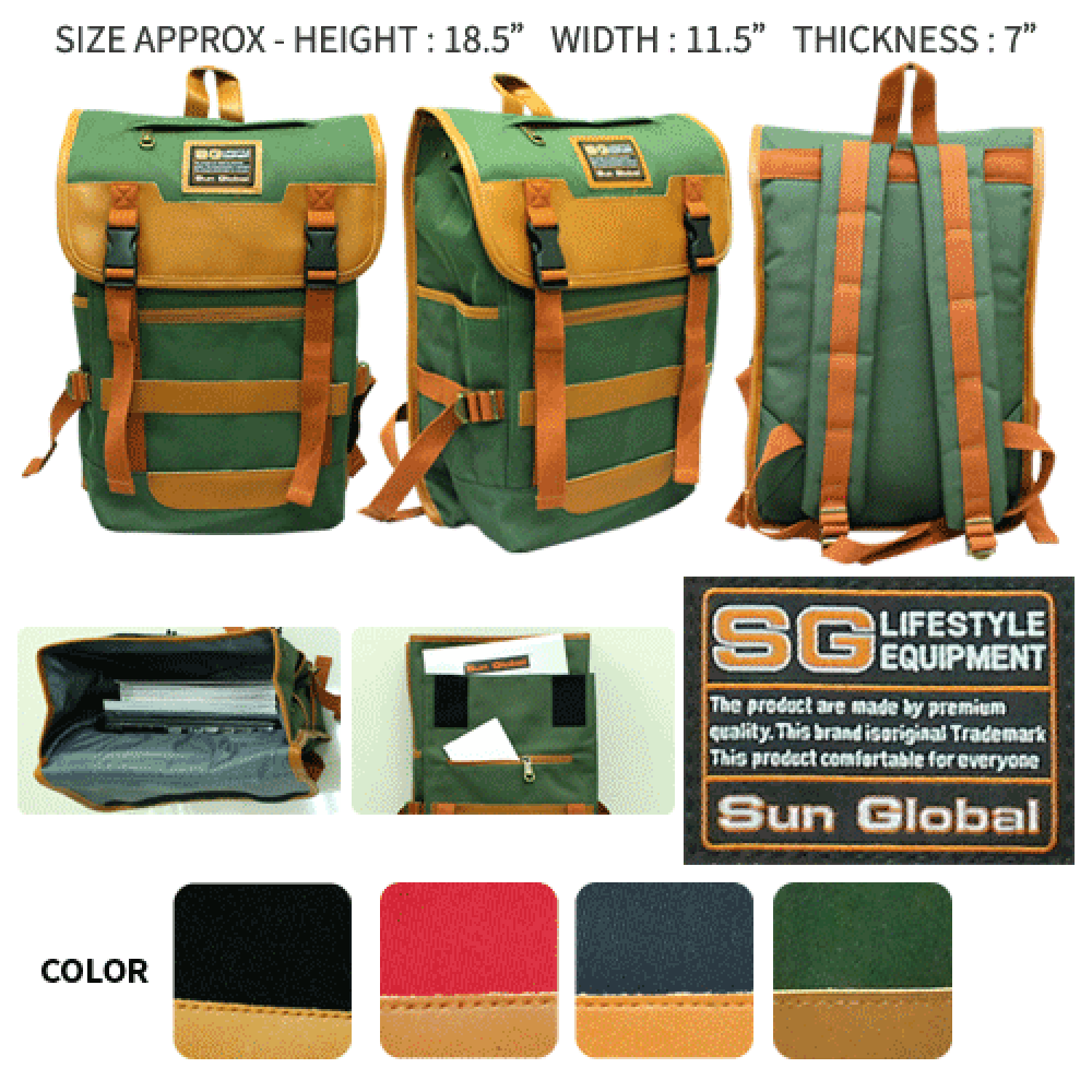 SGB07 SUN GLOBAL LAPTOP / SCHOOL / TRAVEL / CLIMBING BACKPACKS