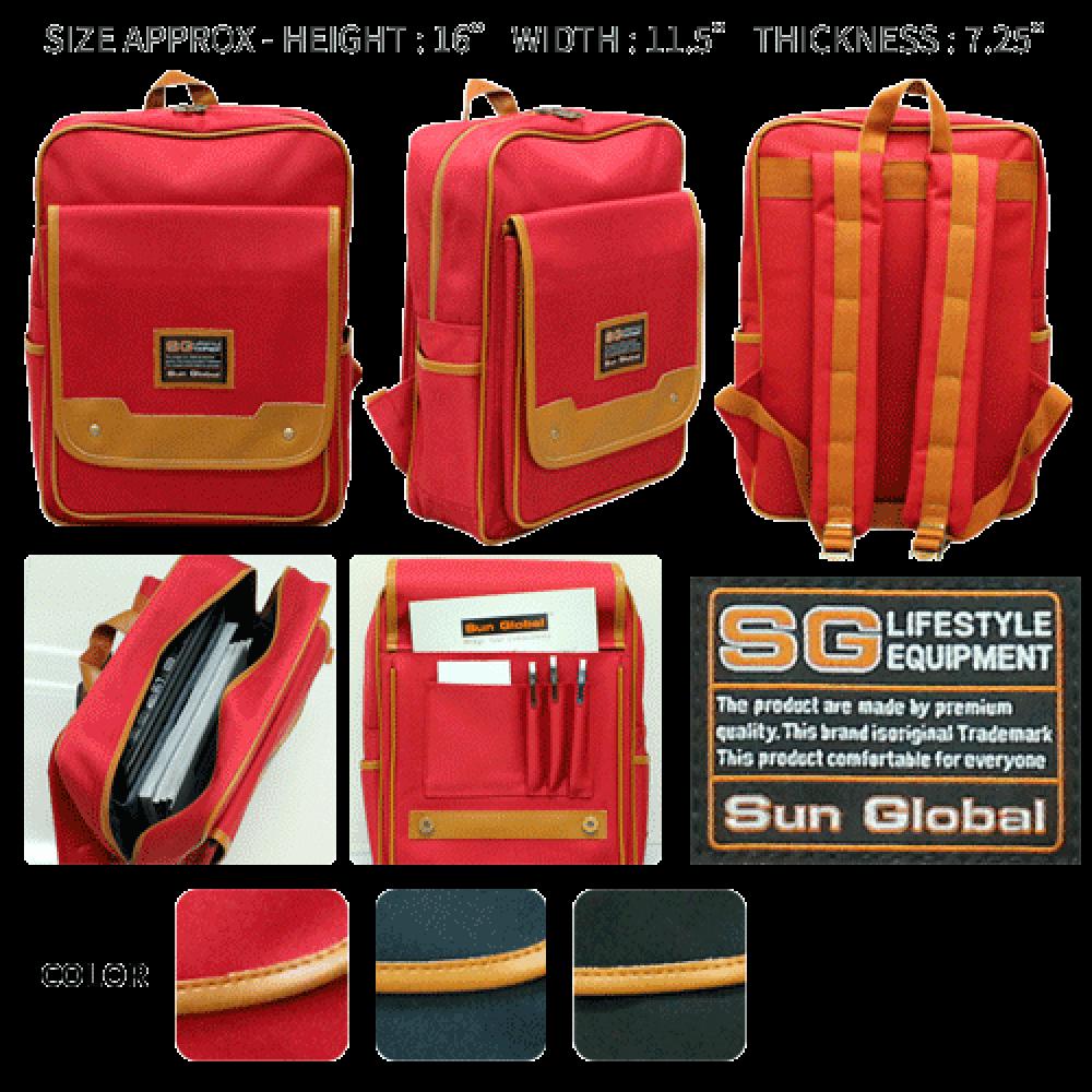 SGB08 SUN GLOBAL LAPTOP / SCHOOL / TRAVEL / CLIMBING BACKPACKS