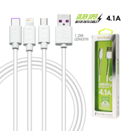 image of Sun Global GOLDEN SUPER QUICK DATA CABLE 4.1A (IPHONE ) SG51