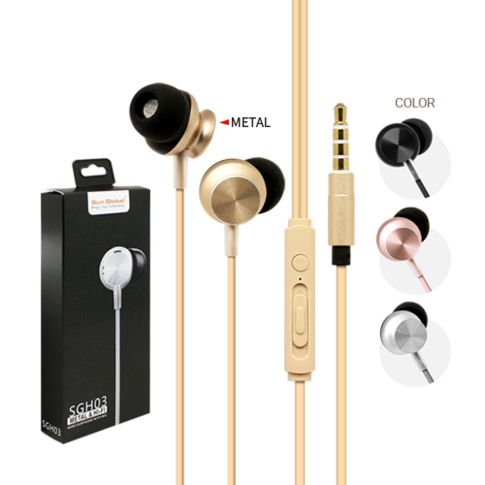 SGH03 METAL & HI-FI WIRE EARPHONE WITH MIC
