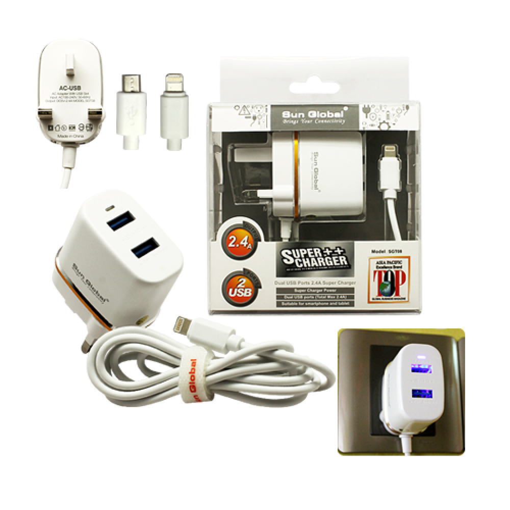 SGT08 SUPER ++ TRAVEL CHARGER / ADAPTER (IPHONE ) ( 2.4A , 2 USB PORTS )
