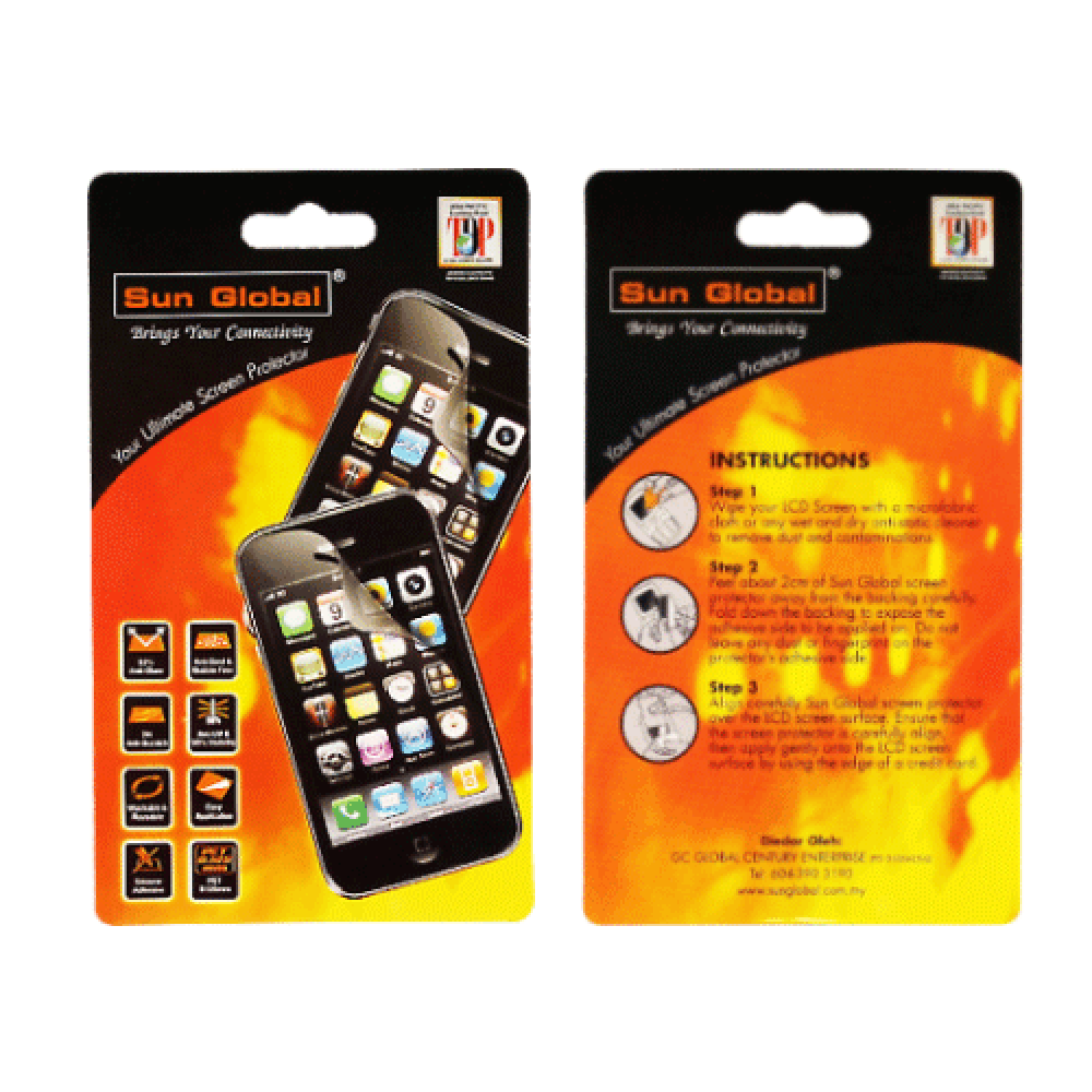 SUNGLOBAL SCREEN PROTECTOR - BLACK BERRY 9220
