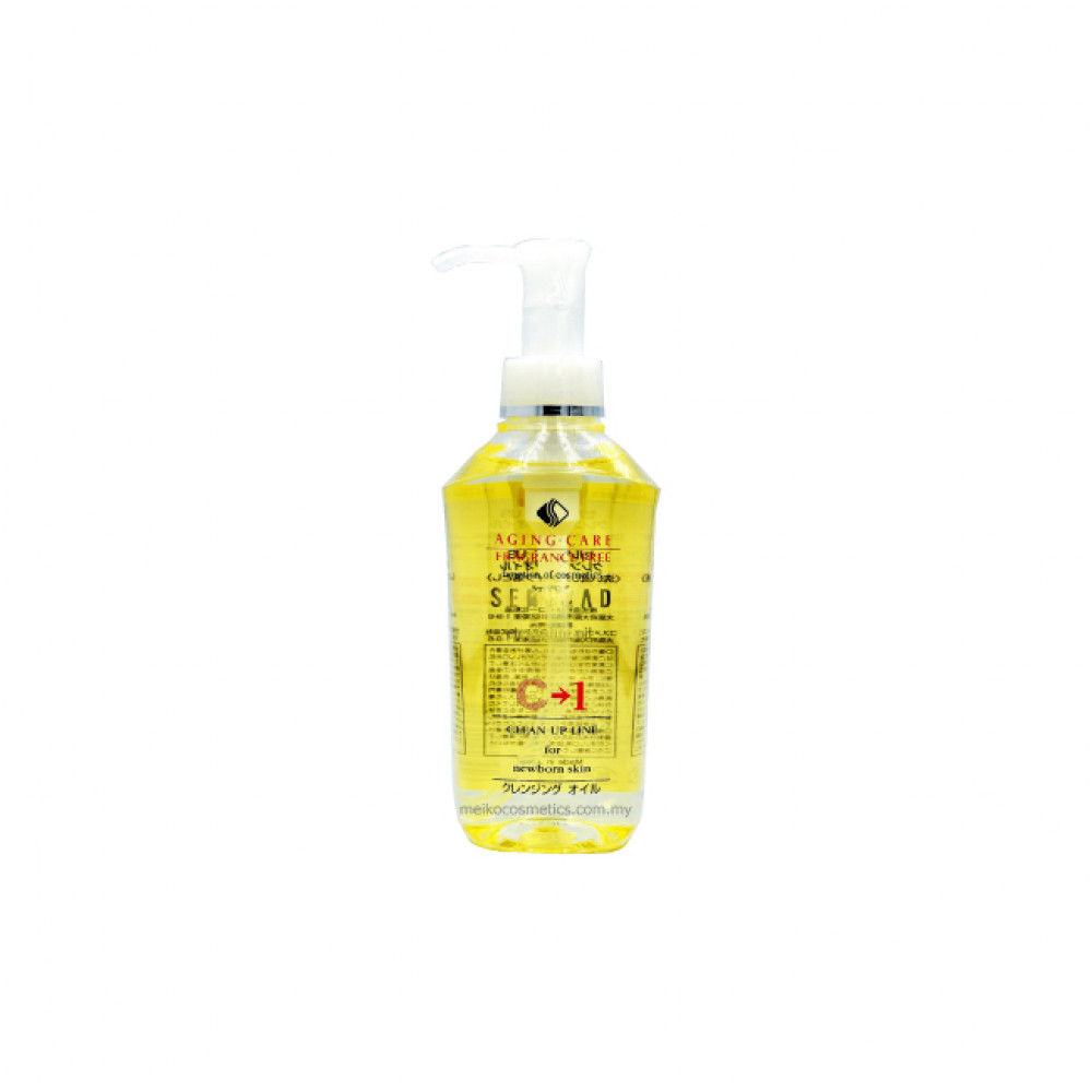 Seruzad Cleansing Oil C1