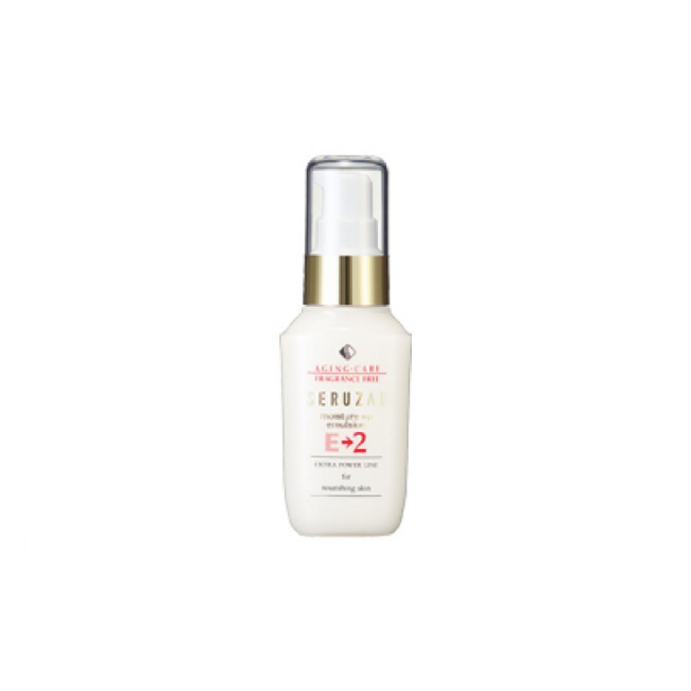 Seruzad Moisture up emulsion E2 (medicated milky beauty liquid)