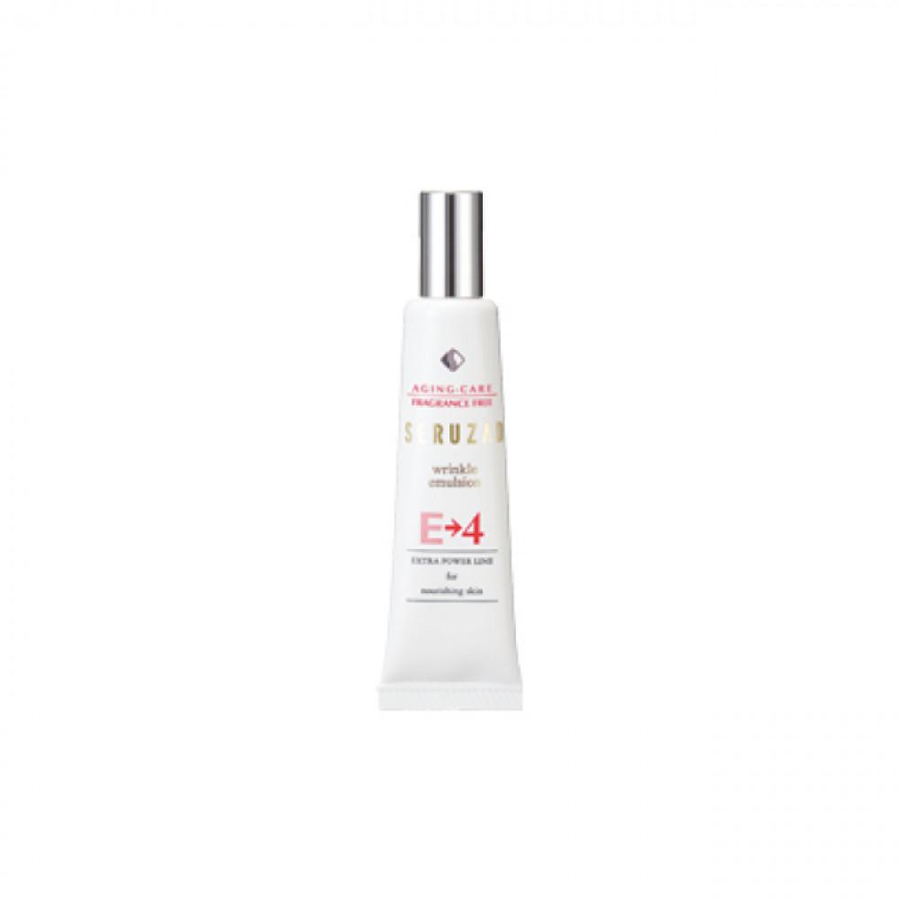Seruzad Wrinkle Emulsion E4 (medicated beauty cream)