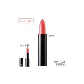 image of MC Collection Creamy Lipstick