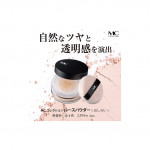 MC Collection Loose Powder