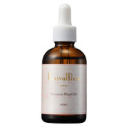 image of Meiko Revival Rose Premium Plant Oil J (Beauty Oil For Whole Body)