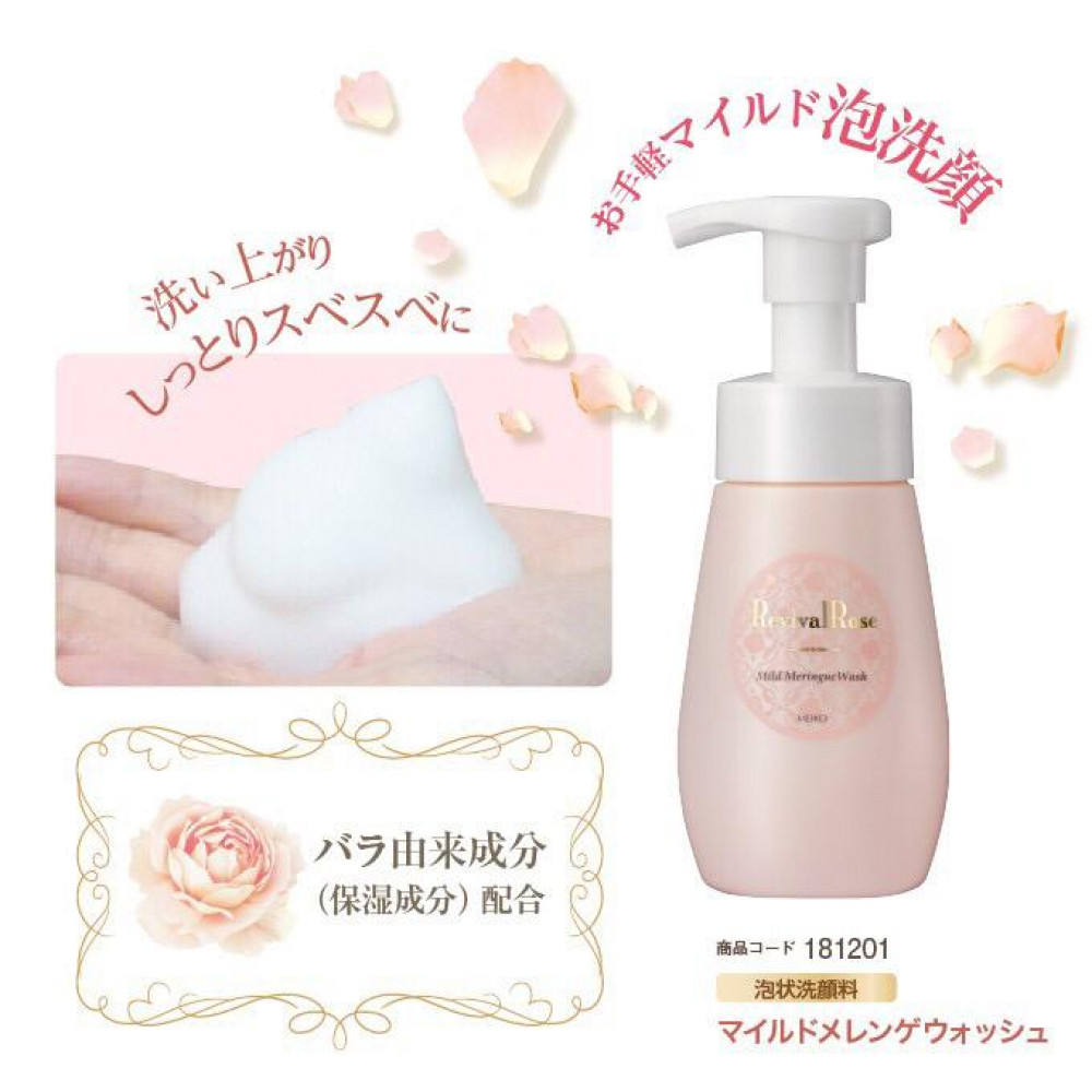 Meiko Cosmetics Revival Rose Mild Meringue Wash (Foam Facial Cleanser)