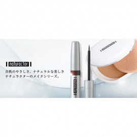 image of Naturactor 3D Eye Liner + Naturactor Powder