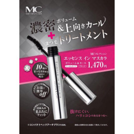 image of Mc Collection Mascara