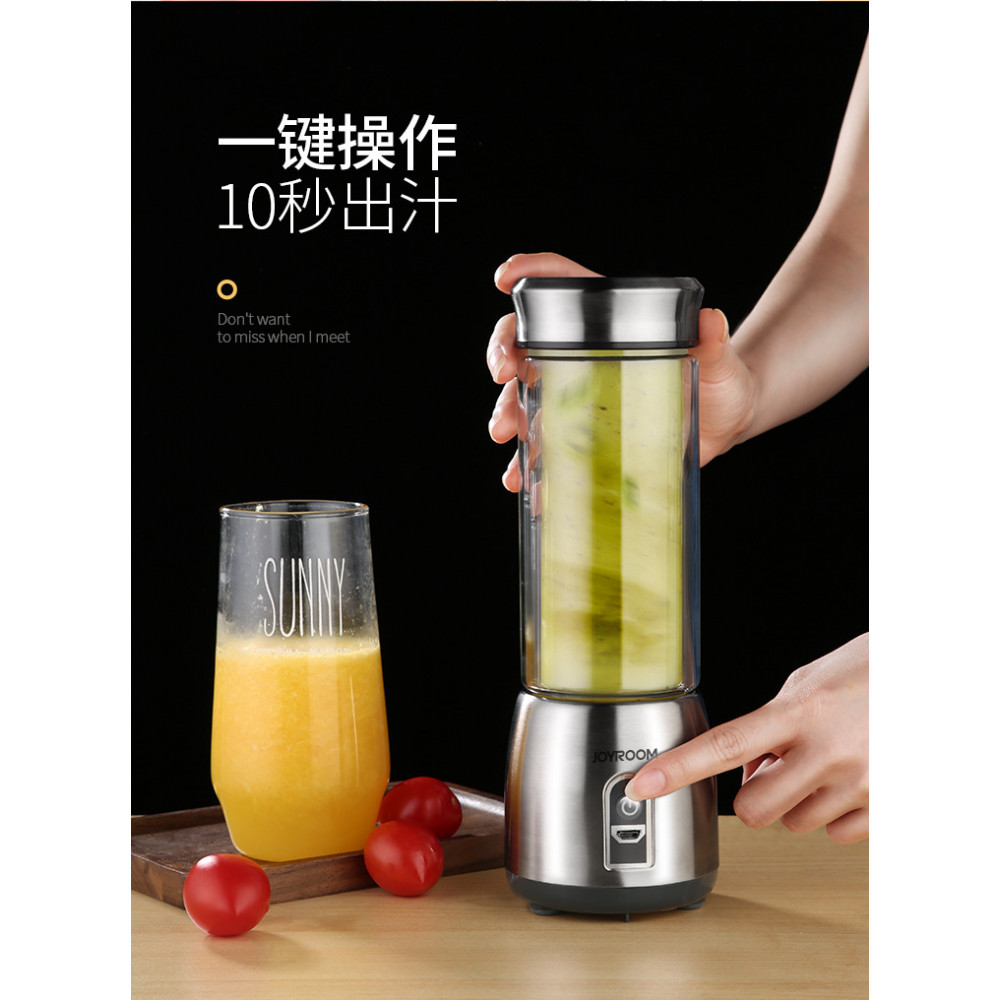 STAINLESS STEEL VACUUM PORTABLE JUICER