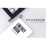 image of MQ Energy Book Power Bank