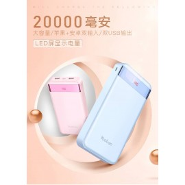 image of YooBao 20000mah Power Bank YB-S20