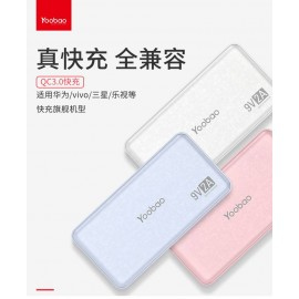image of YooBao Fast Charge Powerbank 10000mah