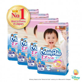 image of Mamypoko Open Air Fit-Tape Diapers