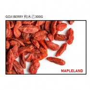 image of Goji Berry / Wolfberry (枸杞 / Kei Chi)
