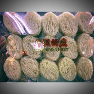 image of Natural Birdnest 300G FREE Mystery Gift
