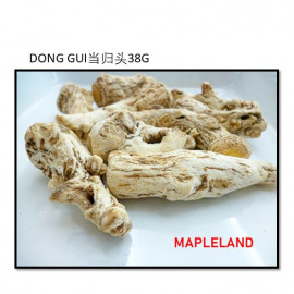 image of DONG GUI 当归 Angelica Sinensis
