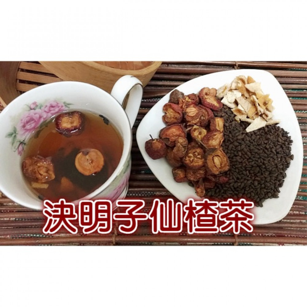決明子山楂茶包 (10gX15小包) 150g ±Cassia Hill Hawthorn Tea Bag (10gX15 Packet) 150g ±
