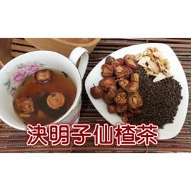 image of 決明子山楂茶包 (10gX15小包) 150g ±Cassia Hill Hawthorn Tea Bag (10gX15 Packet) 150g ±