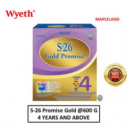 image of S26 Promise Gold 600g