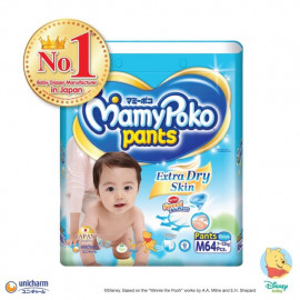 image of Mamypoko Pants Extra Dry Skin M64 BOY Diapers