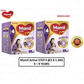 image of Mamil active step 4 x 2 unit (2.4KG)