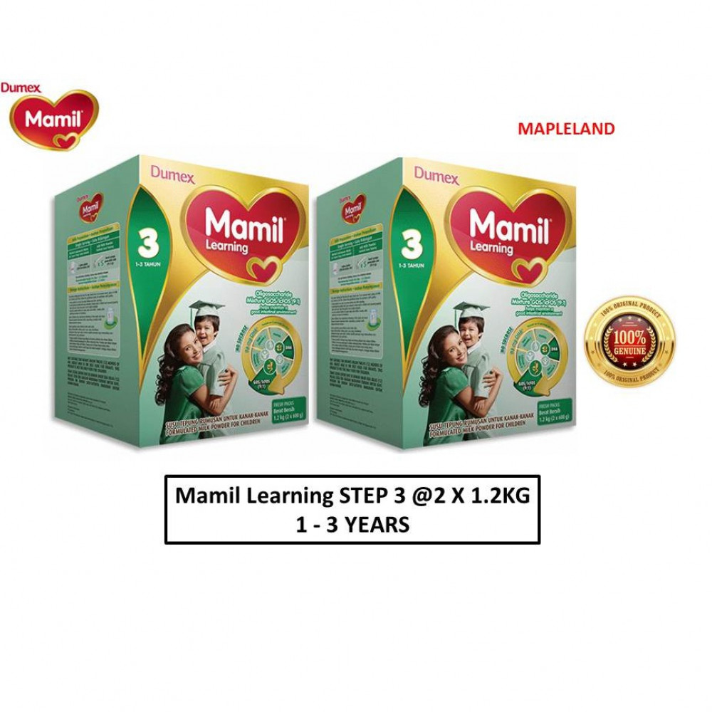 Mamil Learning step 3 x 2 unit (2.4KG)