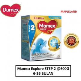 image of Mamex Explore Step 2 600G