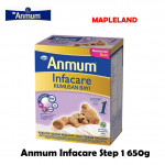 Anmum Step 1 650G Baby infant