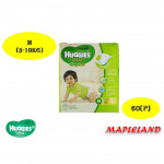 HUGGIES ULTRA DIAPERS (S70/M60/L50/XL44 )3Packs