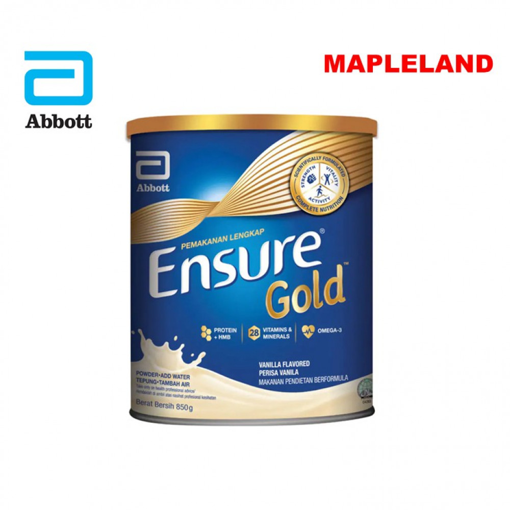 ENSURE GOLD 850G Vanilla