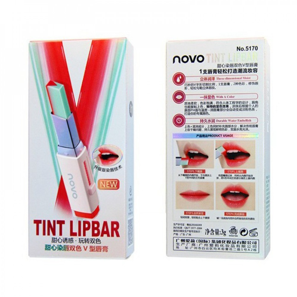 NOVO (New 2019 Version Lipstick) Two-Color Tint Lipbar Makeup Three-Dimensional