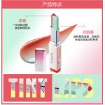NOVO (New 2019 Version Lipstick) Two-Color Tint Lipbar Makeup Three-Dimensional
