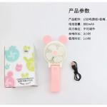 Mini Handy USB Folding Charging Fan Portable Cute Rabbit Mute Handheld Mini Fan